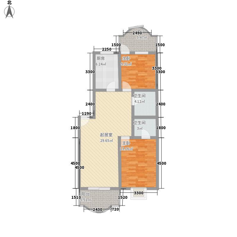 玉山碧苑94.75㎡玉山碧苑户型图4/5号楼标准层2室2厅1卫1厨户型2室2厅1卫1厨