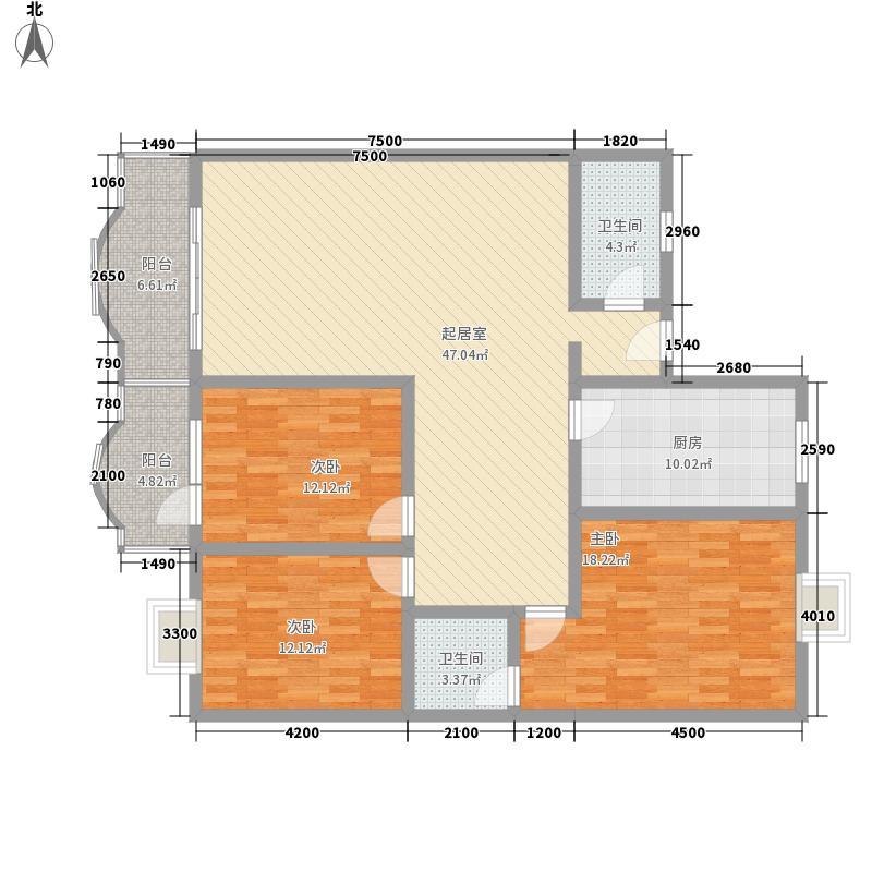 玉山碧苑139.72㎡玉山碧苑户型图2号楼标准层A户型3室2厅2卫1厨户型3室2厅2卫1厨