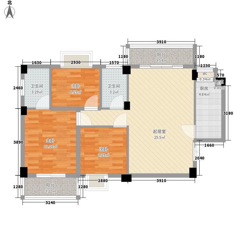 世纪金辉二期户型图3室2厅2卫