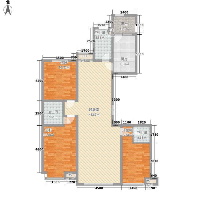 华城绿洲二期165.80㎡华城绿洲二期户型图1号楼B户型3室2厅3卫1厨户型3室2厅3卫1厨
