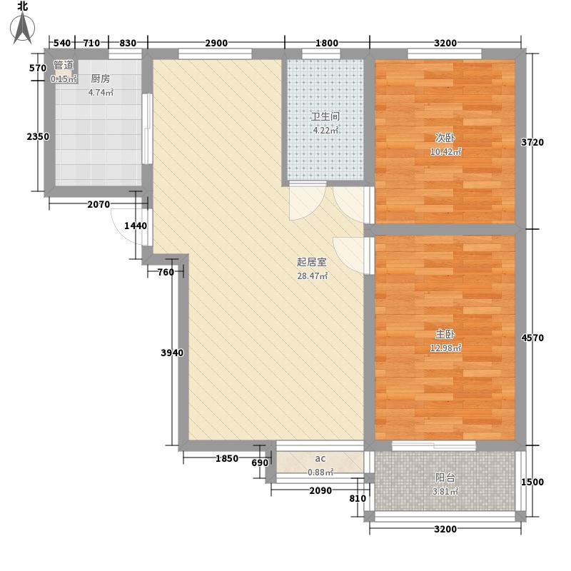 华城绿洲二期97.50㎡华城绿洲二期户型图2号户型2室2厅1卫1厨户型2室2厅1卫1厨