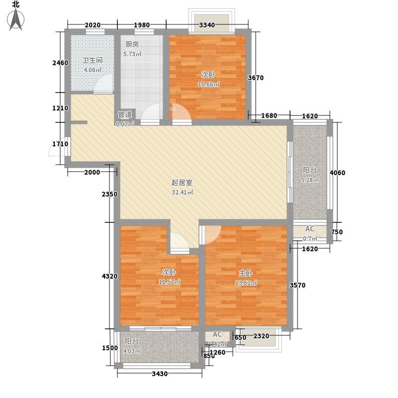 景尚佳园122.00㎡B1户型3室2厅1卫1厨