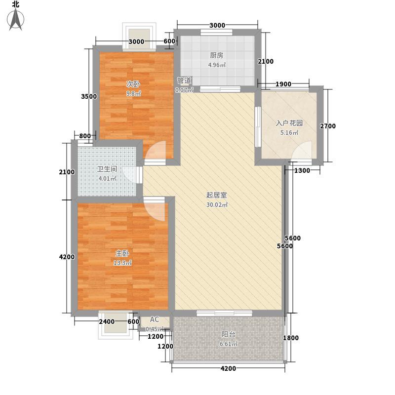 天府上河居88.10㎡天府上河居户型图D型2室2厅1卫1厨户型2室2厅1卫1厨