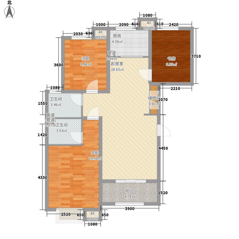 泰华・丽景金城13#、15#C2-3户型3室2厅2卫1厨