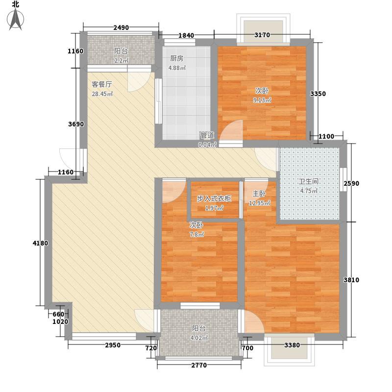 澳洲国际别墅户型图C户型 3室2厅1卫