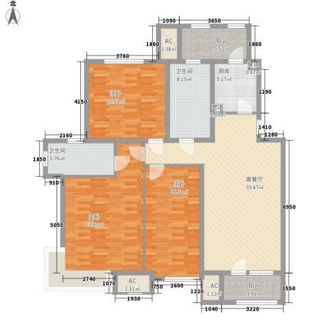 嘉华帕醍欧3室1厅2卫1厨134.00㎡户型图