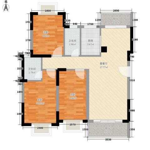 蓝堡3室1厅2卫1厨125.00㎡户型图