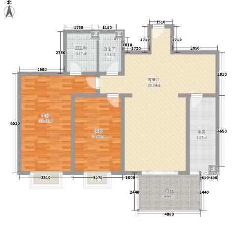 星晨大厦2室1厅2卫1厨153.00㎡户型图