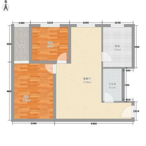 新东方国际2室1厅1卫1厨74.96㎡户型图