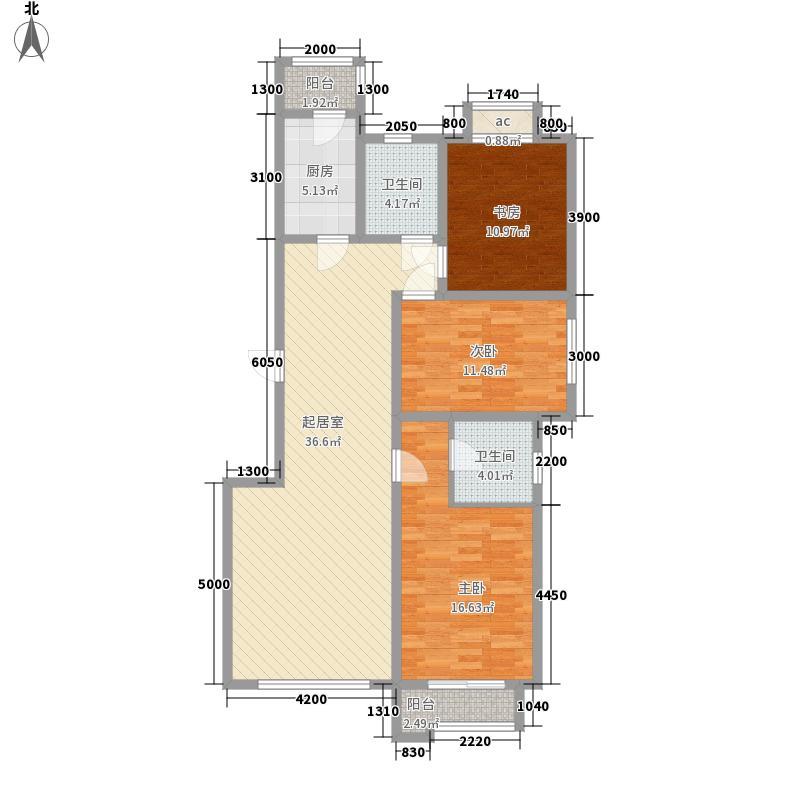 上河城126.03㎡上河城户型图C户型3室2厅2卫1厨户型3室2厅2卫1厨