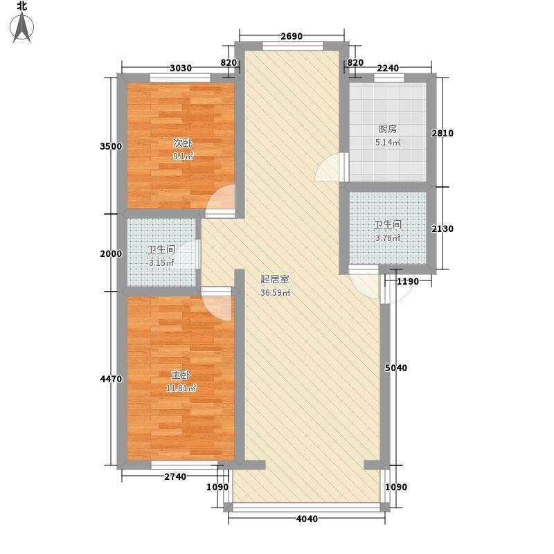 振翔11.00㎡小区C户型2室2厅2卫1厨