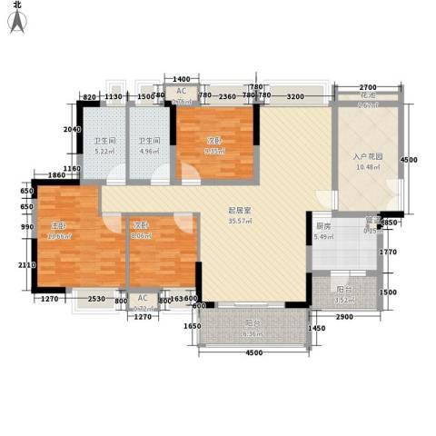 中熙弥珍道3室0厅2卫1厨130.00㎡户型图