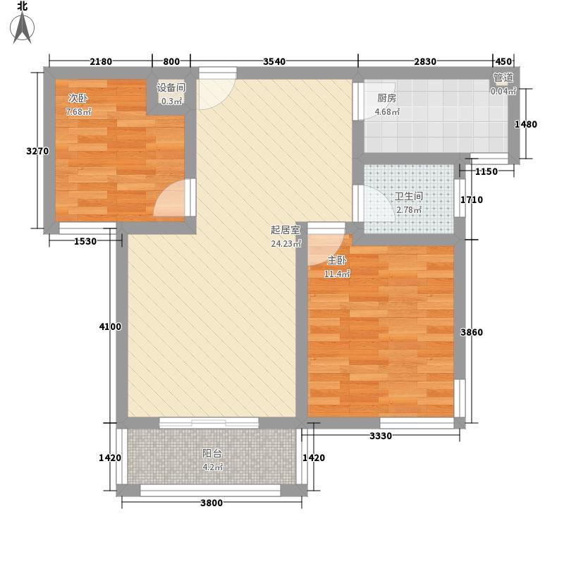 中大丽景81.21㎡户型2室2厅1卫