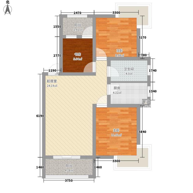 中大丽景88.15㎡户型3室2厅1卫