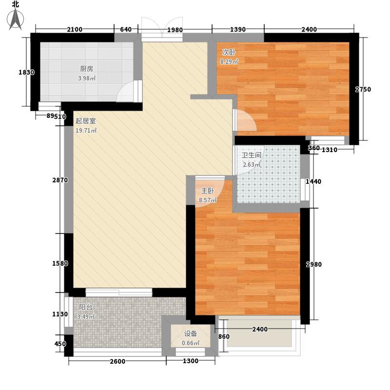 永威城7.14㎡2C户型2室2厅1卫1厨