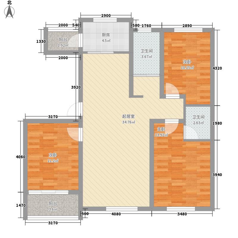 中房幸福名都124.00㎡电梯多层30#B户型3室2厅2卫1厨
