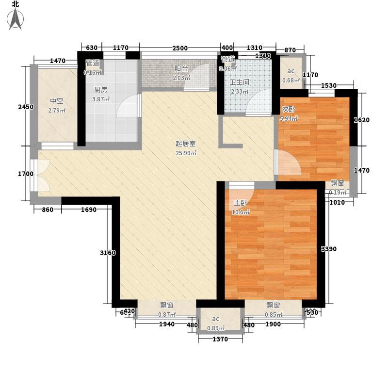 金融街融汇7.00㎡高层1、2、4、5号楼标准层C户型2室2厅1卫1厨
