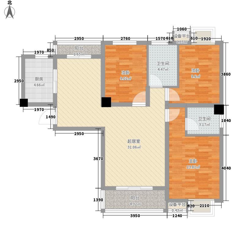 金港一品A户型 3室2厅2卫1厨 120.63㎡