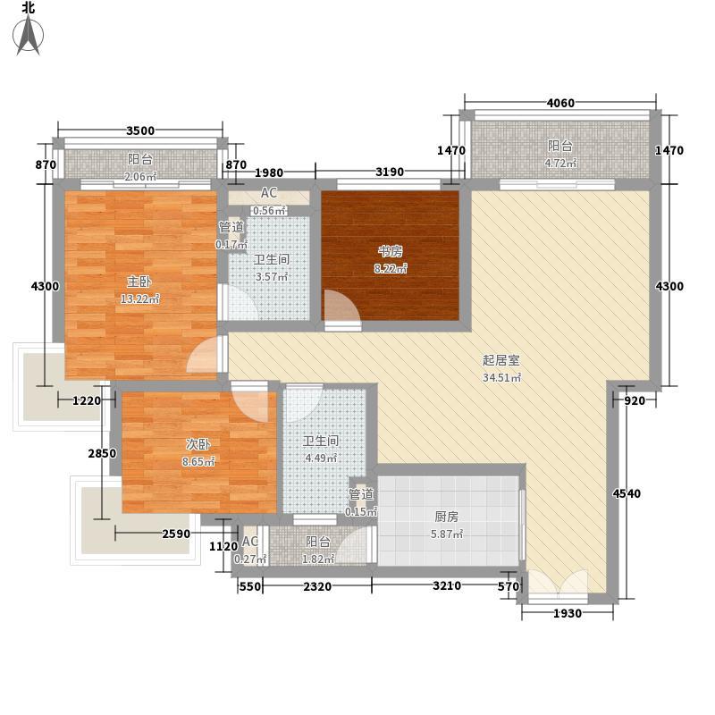 元一美邦国际130.00㎡元一美邦国际3室户型3室