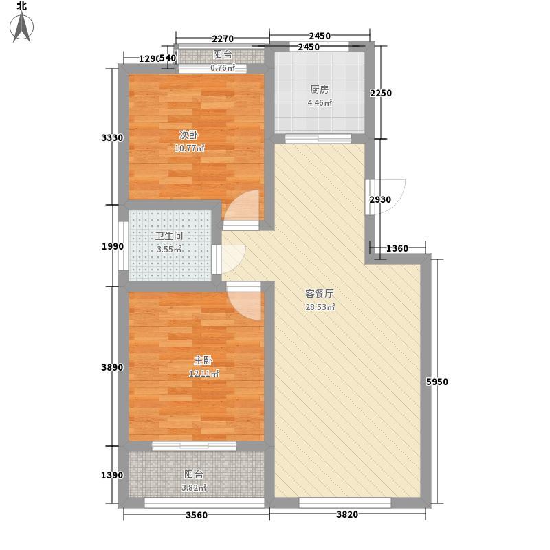 恒基・都市森林92.98㎡恒基・都市森林E1户型2室2厅1卫1厨92.98㎡户型2室2厅1卫1厨