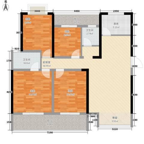华邦世贸城4室0厅2卫1厨138.00㎡户型图