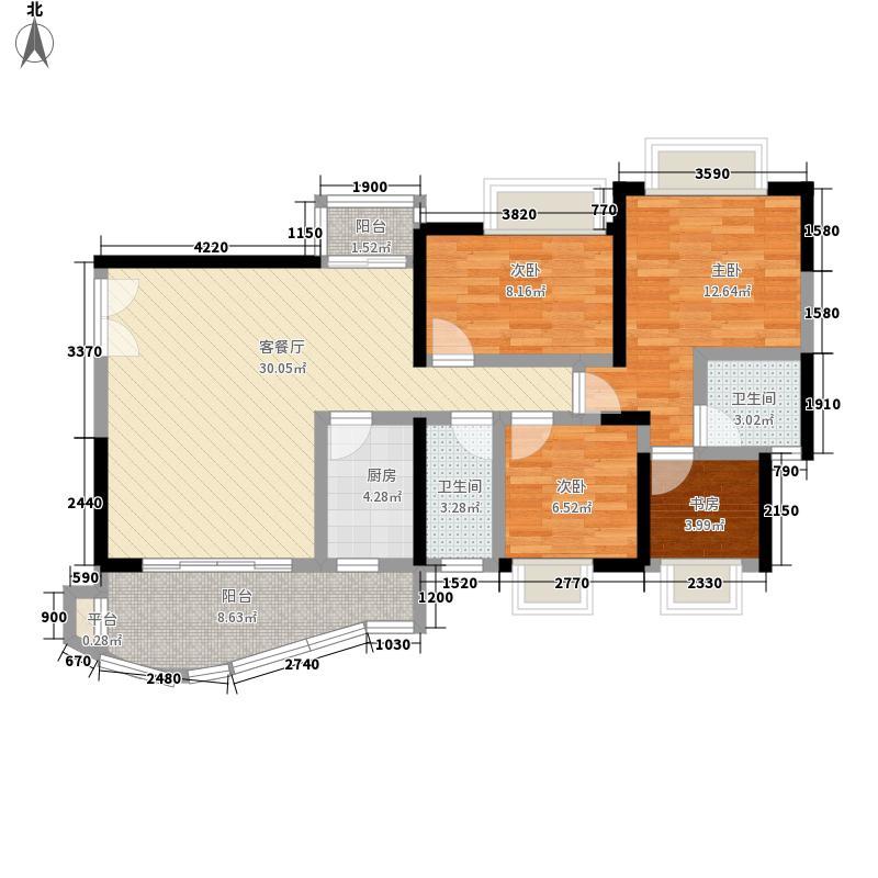 恒大城四期137.38㎡4期59-61栋标准层04户型2室2厅2卫1厨