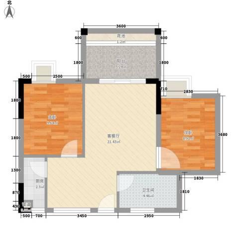 东方蓝城一号2室1厅1卫1厨61.79㎡户型图