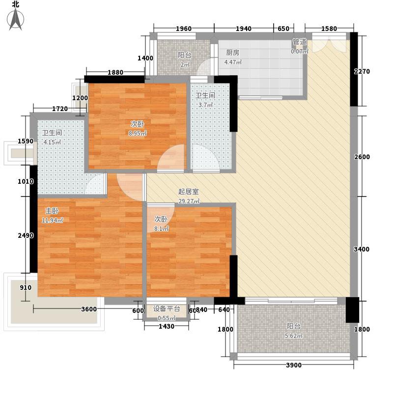 岭南印象4.00㎡2栋303户型3室2厅2卫1厨