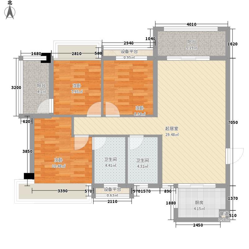 宏成・富园116.40㎡宏成・富园b13室2厅2卫1厨116.40㎡户型3室2厅2卫1厨