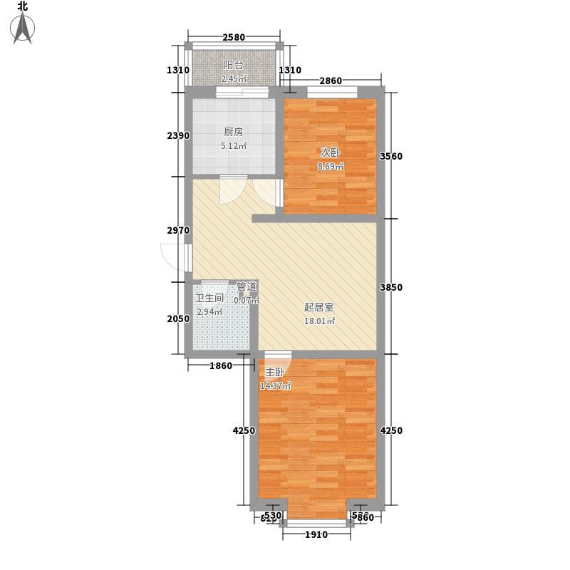 易居园75.30㎡易居园户型图2室1厅1卫户型10室
