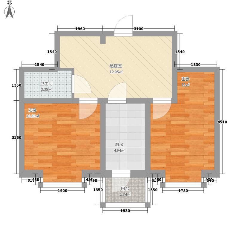 易居园62.90㎡易居园户型图2室1厅1卫户型10室