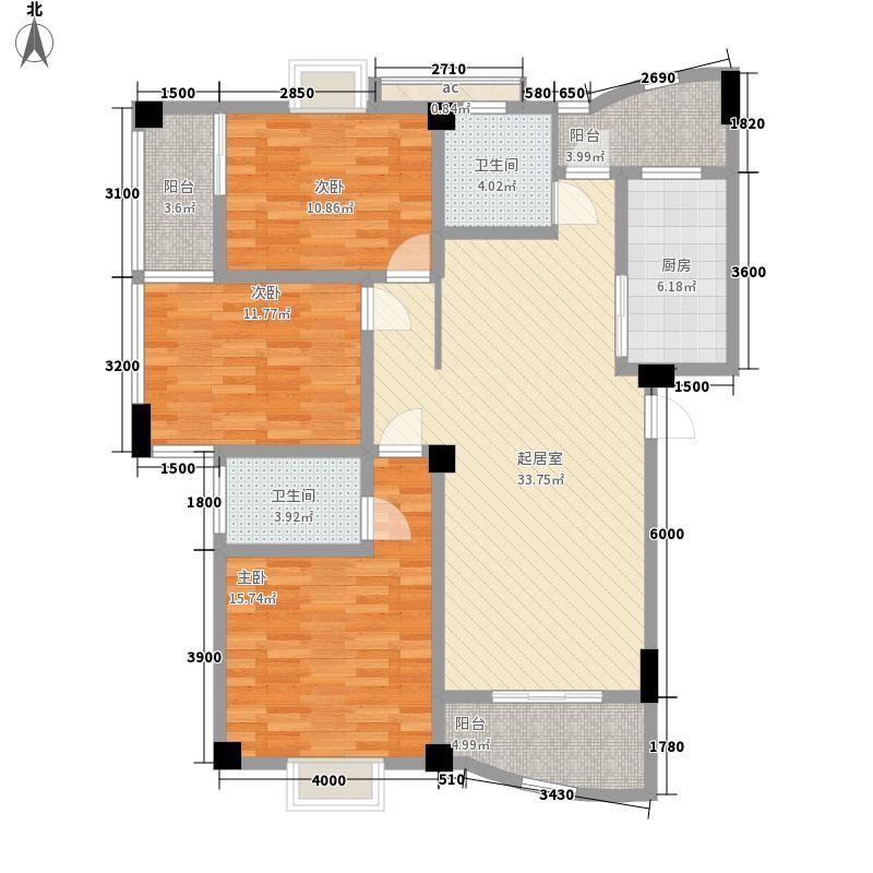 鸿信雅苑115.10㎡A户型3室2厅2卫