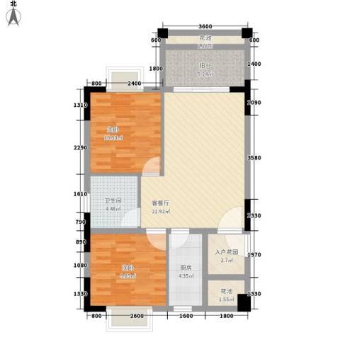 东方蓝城一号2室1厅1卫1厨71.88㎡户型图
