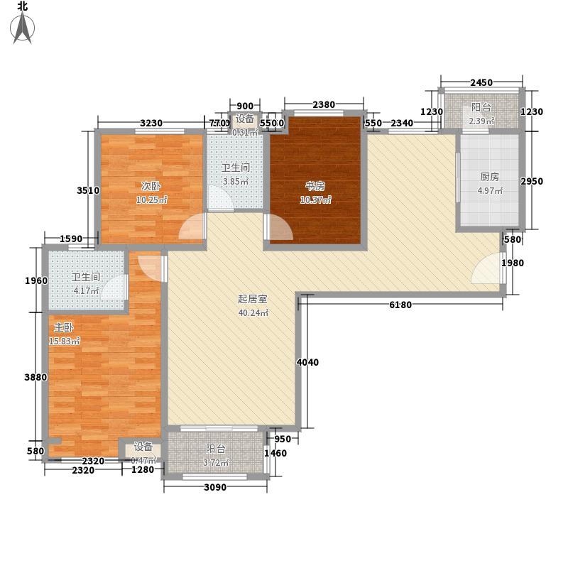 中海曲江碧林湾户型图130平米三房 3室2厅2卫1厨