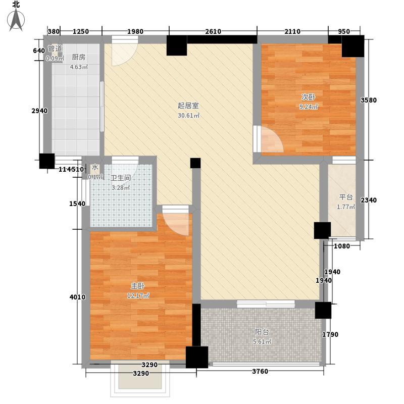 新天地广场8.00㎡C户型2室2厅1卫1厨