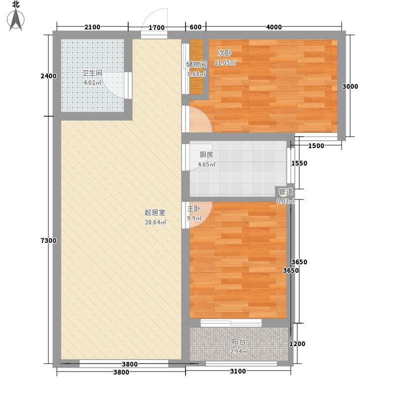 泰安盛世8.00㎡高层标准层T户型2室2厅1卫