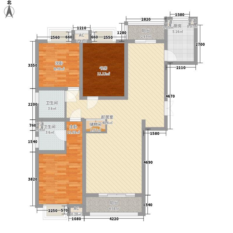 御景华庭139.46㎡A户型3室2厅2卫1厨