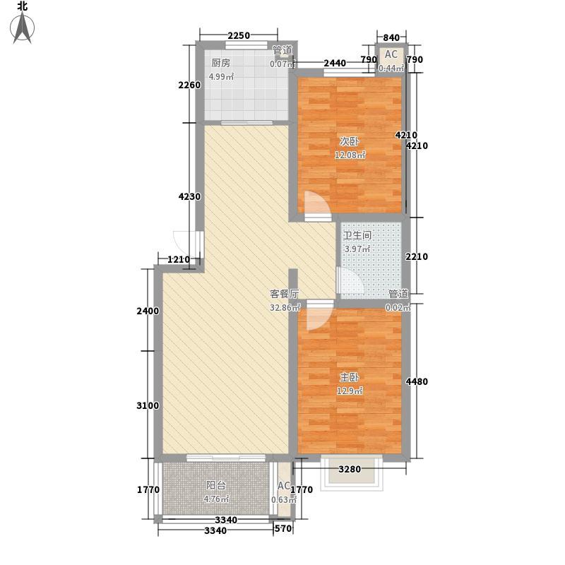 新南家园92.00㎡新南家园户型图92㎡、101㎡、103㎡2室2厅1卫1厨户型2室2厅1卫1厨
