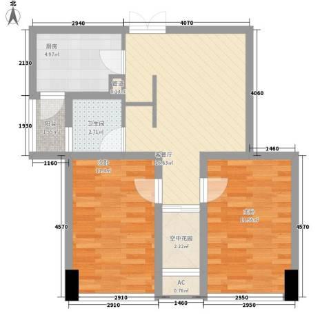 青山湾2室1厅1卫1厨71.00㎡户型图