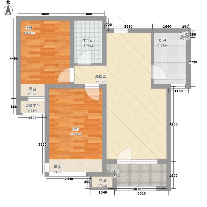 永定河孔雀城英国宫83.00㎡X11b户型2室2厅1卫1厨