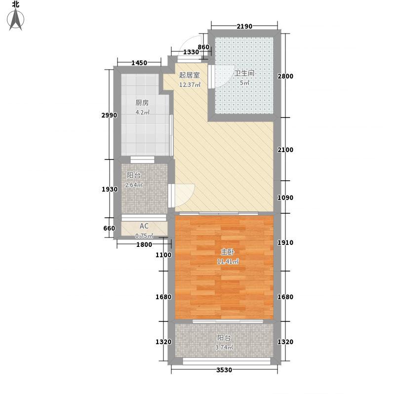 阳光小区41.00㎡阳光小区1室户型1室