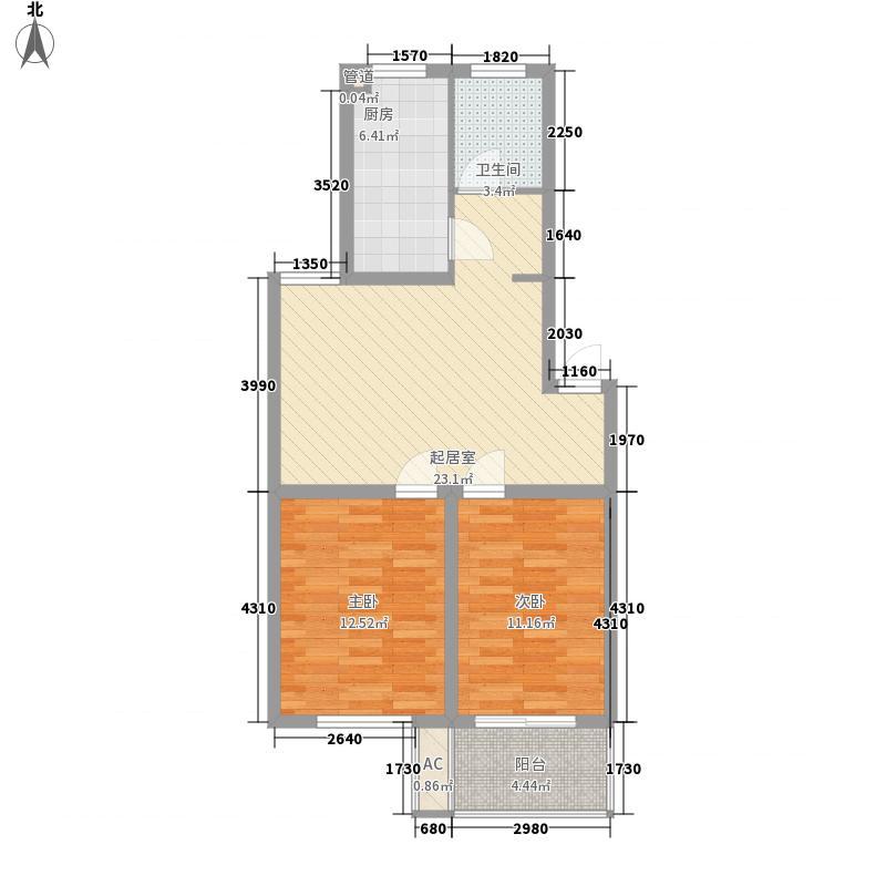 顺安馨城88.54㎡B户型2室2厅2卫2厨