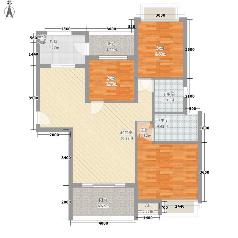 东方红广场18.00㎡A3户型3室2厅2卫1厨