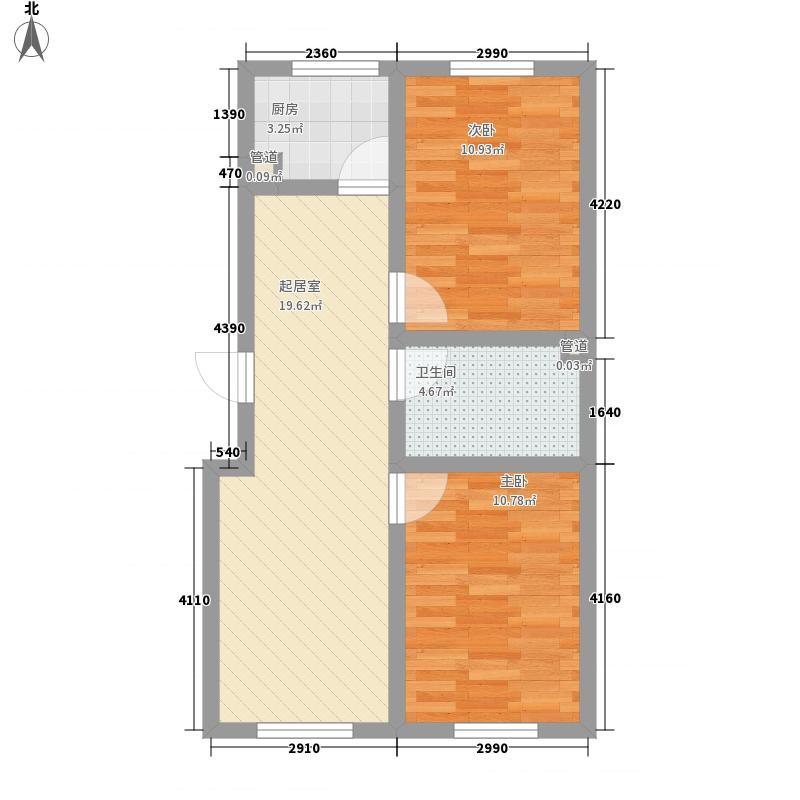 大江原筑80.00㎡二室二厅一卫80㎡户型2室2厅1卫1厨
