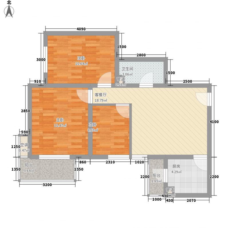 长风新城公元201084.00㎡长风新城公元2010户型图84平米户型图3室2厅1卫1厨户型3室2厅1卫1厨