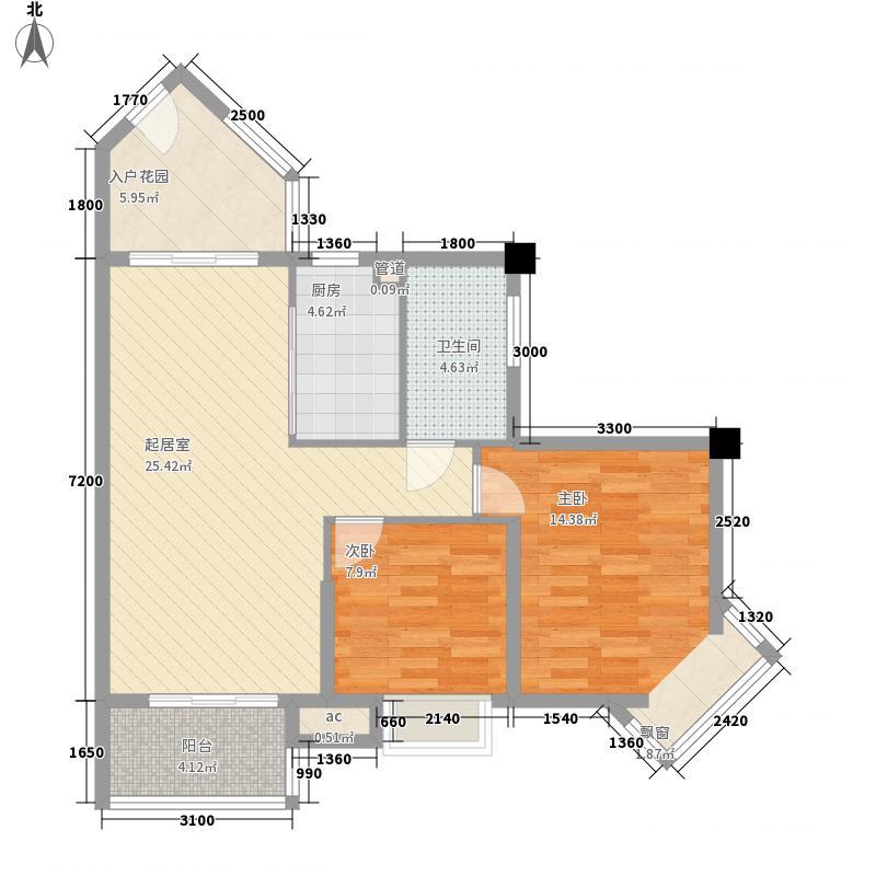 岳麓海岸二期8.26㎡二期13#、16#、17#楼P1户型2室2厅1卫1厨