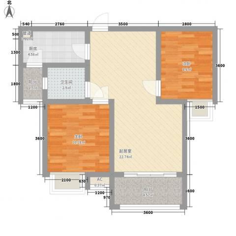 东方红广场2室0厅1卫1厨55.64㎡户型图