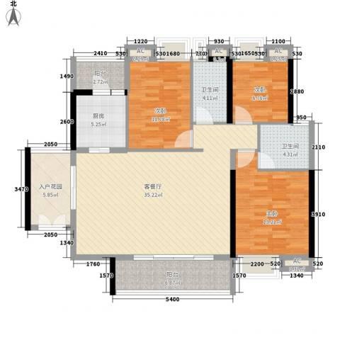 万科城市高尔夫花园别墅3室1厅2卫1厨126.00㎡户型图