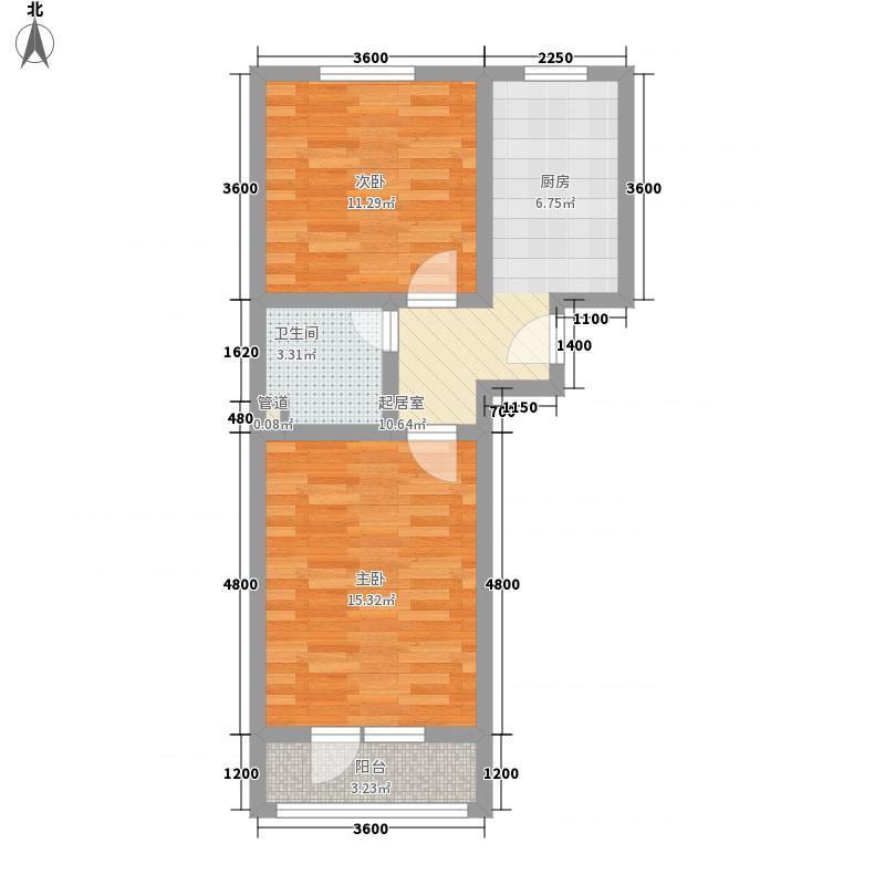 上院60.94㎡上院户型图2室2厅1卫户型10室