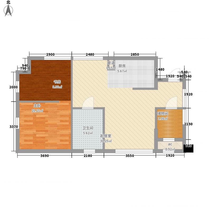 乐嘉服务公寓84.85㎡乐嘉服务公寓户型图1号楼C户型2室2厅1卫户型2室2厅1卫
